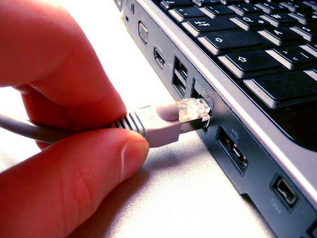 Conexión internet cosas